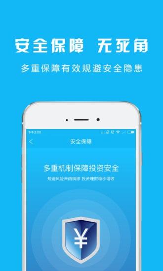 壹东方 V1.3.8 安卓版截图3
