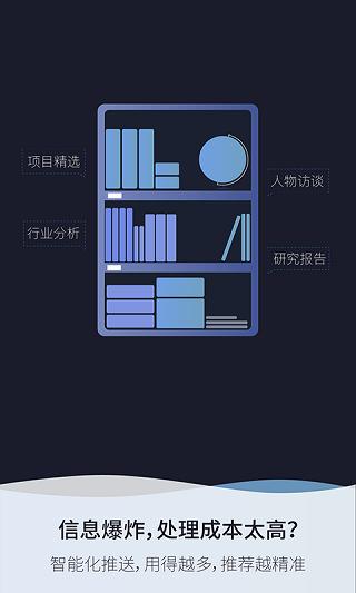 六度盒子 V2.3.1 安卓版截图2