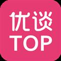 优谈TOP V1.6.3 安卓版