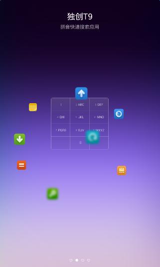 小米桌面内购破解版 V2.30.0 安卓版截图2