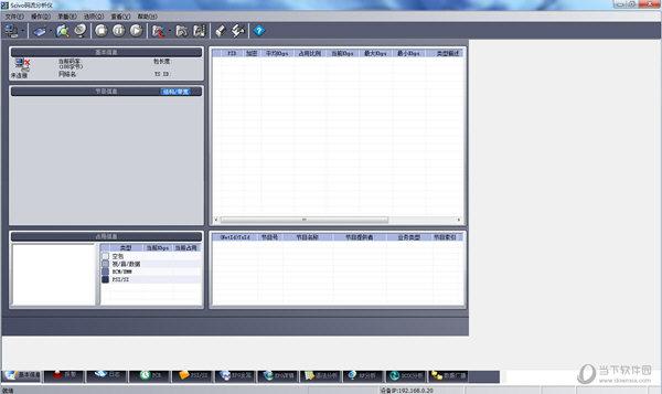 Scivo码流分析仪