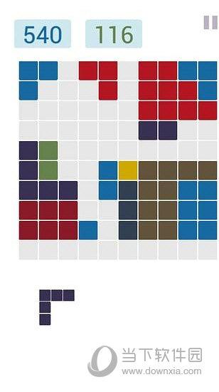 多彩方块消除安卓版