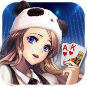 亲朋游戏中心 V5.0 安卓版