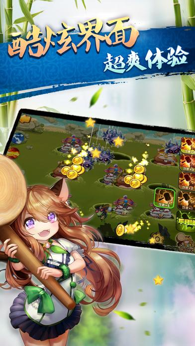 亲朋游戏中心 V5.0 安卓版截图2