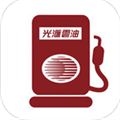 光汇云油 V3.0.2 iPhone版