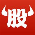 牛股王 V3.7.5 苹果版