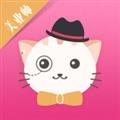 俏猫美业师 V2.4.11 苹果版