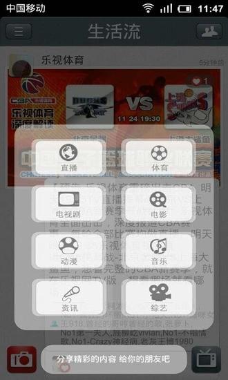 大咔 V2.1.2 安卓版截图2