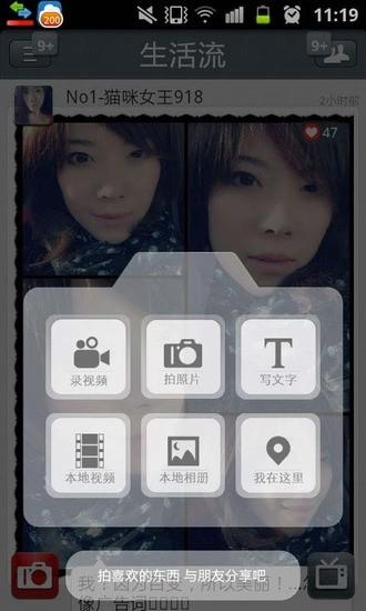 大咔 V2.1.2 安卓版截图5