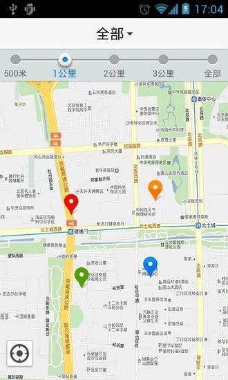 出发杭州 V1.1 安卓版截图3