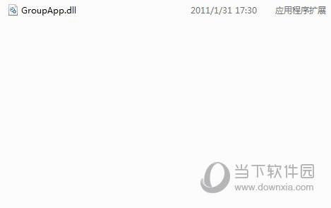 GroupApp.dll