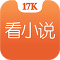 17K小说 V2.0.9 iPhone版