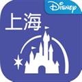 上海迪士尼度假区 V4.5 安卓版