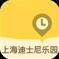 上海迪士尼乐园 V1.1 安卓版