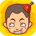 马桶段子 V2.6.0 iPhone版