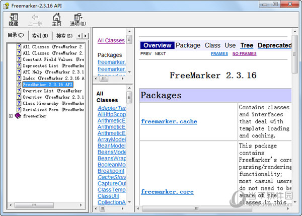 freemarker api chm版