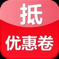 抵价网 V1.6.3 安卓版