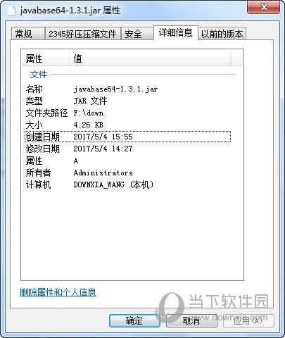 javabase64-1.3.1.jar