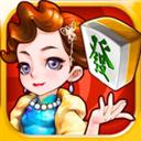 明星上海麻将 V1.3.5 苹果版