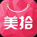 美拾海外购 V4.0.2 安卓版