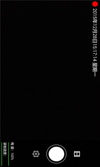 导航行车记录仪 V3.5 安卓版截图3