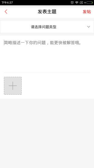 提分宝典 V3.0.6 安卓版截图1