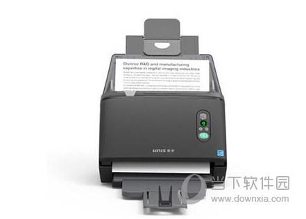 紫光Q700扫描仪驱动
