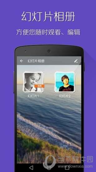 图片幻灯片手机软件