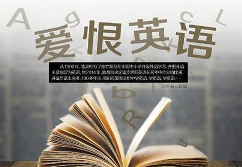 英语学习APP推荐