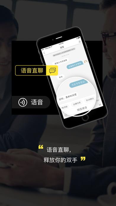 上海中原 V2.0.0 安卓版截图4