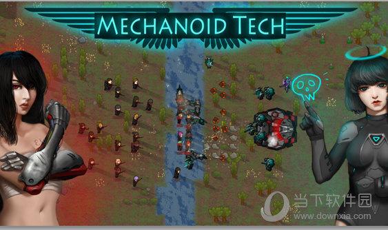 环世界A16机械族科技MOD