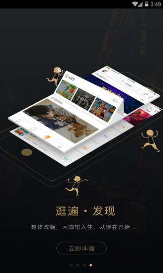3D东东 V4.20 安卓版截图5