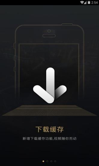 3D东东 V4.20 安卓版截图4