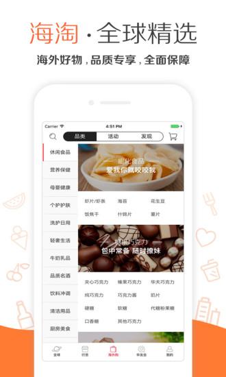 华人邦 V6.0.170503 安卓版截图1