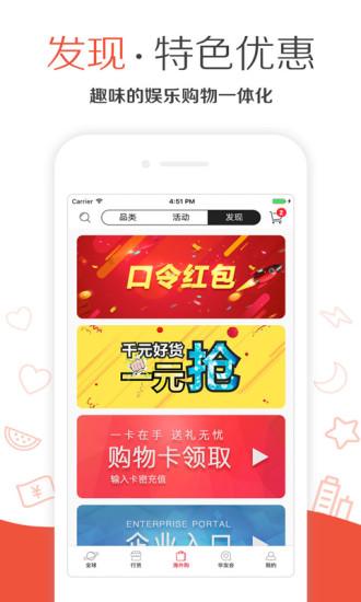 华人邦 V6.0.170503 安卓版截图5