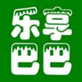 乐享巴巴 V1.1.284 安卓版