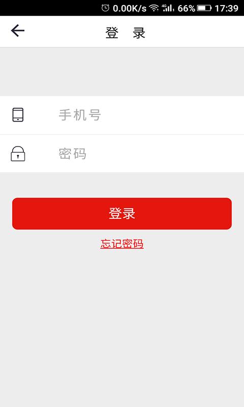 浙江献血 V2.0.0.2 安卓版截图3