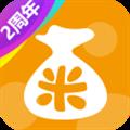 小米贷 V3.1.3 安卓版