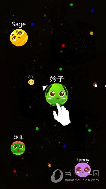 大球吃小球iOS版