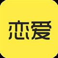 恋爱学社 V1.2 安卓版