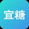 天麦宜糖 V3.3.3 安卓版