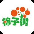 柿子树 V1.1.6 安卓版