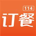 114订餐 V2.2.7 安卓版