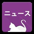 NHK简单日语新闻 V4.4 安卓版