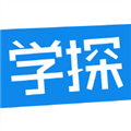 学海密探 V3.5.1 iPhone版