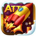 ATT翻牌机 V2.2.8 iPhone版