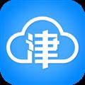 津云 V2.8.16 iPhone版