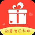 礼物盒子 V1.1.3 安卓版