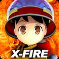 X消防员 V1.2.0 安卓版