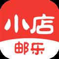 邮乐小店 V1.1.8 安卓版